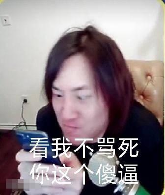 斗鱼张大仙告诉你什么段位最难上分, 表情包主播张胖子请笑纳图片