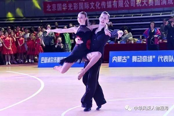 2018 · 包头市首届友好城市体育舞蹈(国际标准舞)全国邀请赛盛况