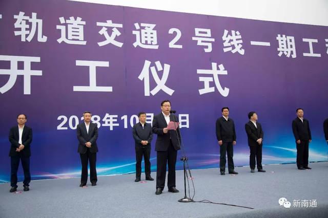 南通市委副书记,代市长徐惠民讲话