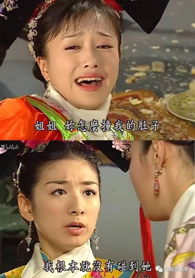 连秦岚都忍不住吐槽知画太绿茶,她自己都很讨厌知画图片
