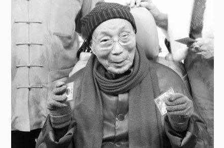 http://www.weixinrensheng.com/yangshengtang/1992304.html