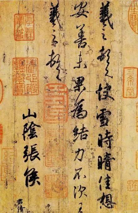 中国最著名的,成就最高的书法家王羲之书法赏析!图片