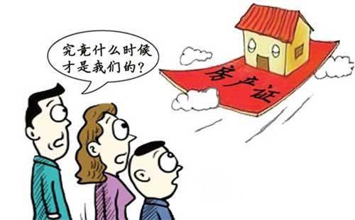 动漫 卡通 漫画 头像 500_310图片