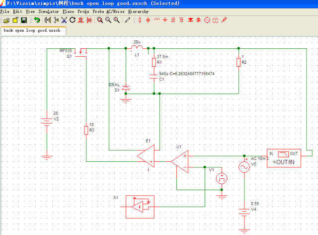 开关电源控制环路设计,新手必看!