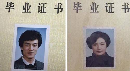 李咏年轻旧照曝光时尚帅气神似费翔和哈文郎才女貌很登对_腾讯分