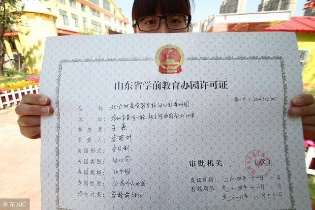 到校外培训机构兼职等行为,严肃处理直至取消其教师资格.