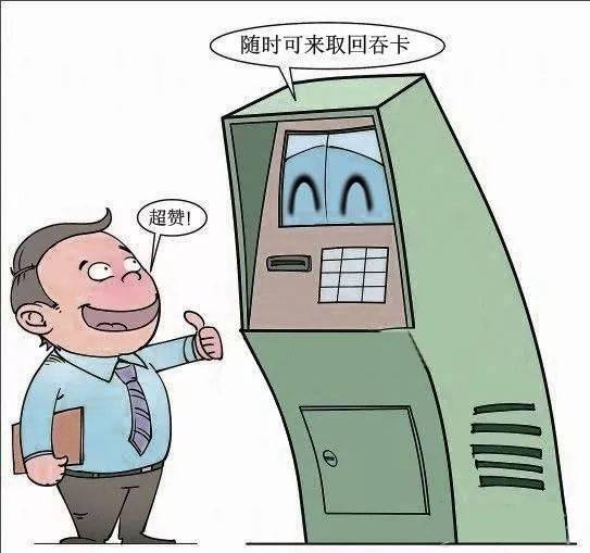 动漫 卡通 漫画 头像 543_509图片
