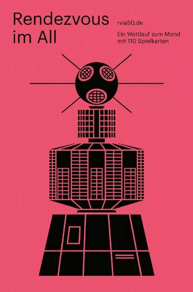 85张!2018德国红点视觉传达设计奖-海报设计类获奖作品赏图片
