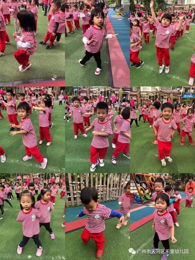 快乐早操 健康成长  早操活动开始啦~   各年级组根据孩子的年龄特点,突出园本特色,有效利用各种器械资源,在早操的编排上大胆创新,将幼儿走、跑、跳等基本动作,与器械、律动完美融合,成为我园一道靓丽的风景。 大 班