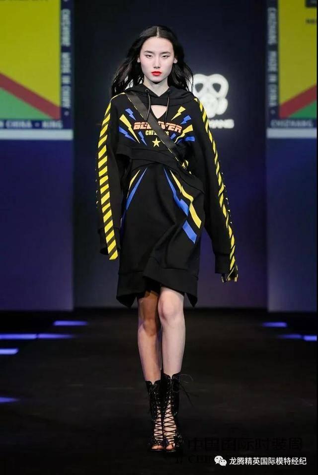 台湾平面模特陈婷