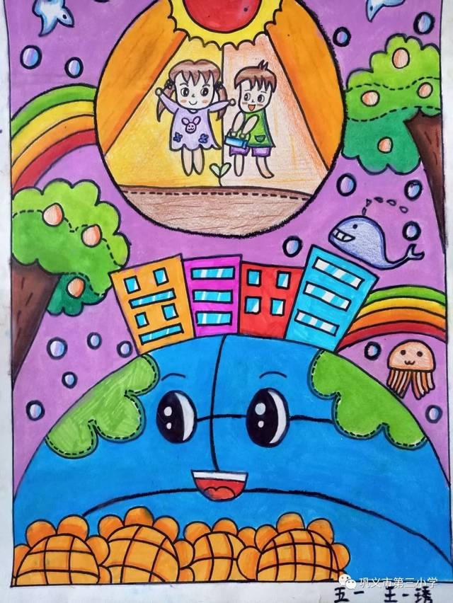 【和美三小】童画新时代 弘扬中国梦——巩义三小举行