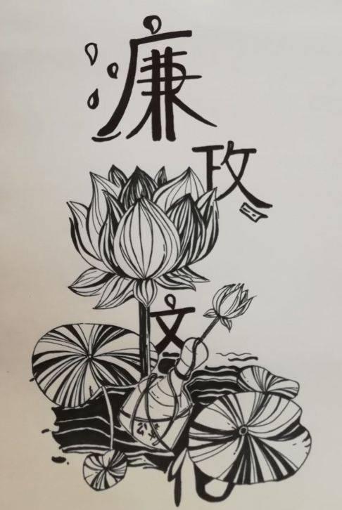 廉洁为主题的绘画作品_廉政文化绘画作品大集结!打call.jpg