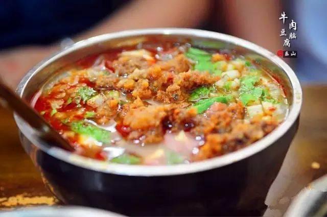最好|乐山一家吃的十广场豆腐脑店都在这,建议收藏!苏州加盟v最好亚惠美福利食图片