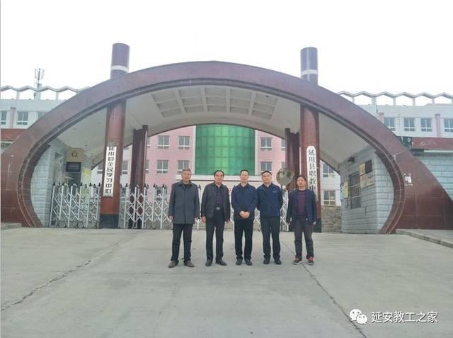 江陰中等專業學校與延川縣職教中心簽約