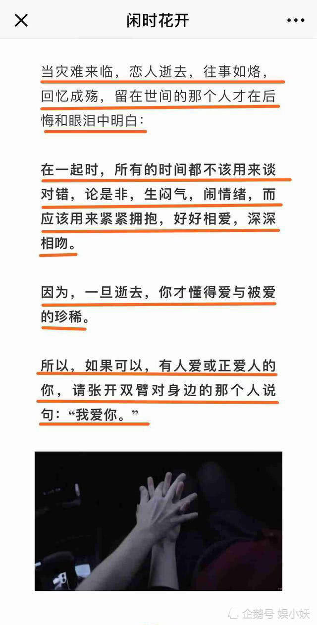 """李咏去世网上疯传""""哈文的文""""""""公司解散""""均被证是谣言"""