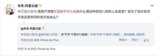 """艾滋病人数暴增归因""""非洲留学生""""?专家辟谣了!"""