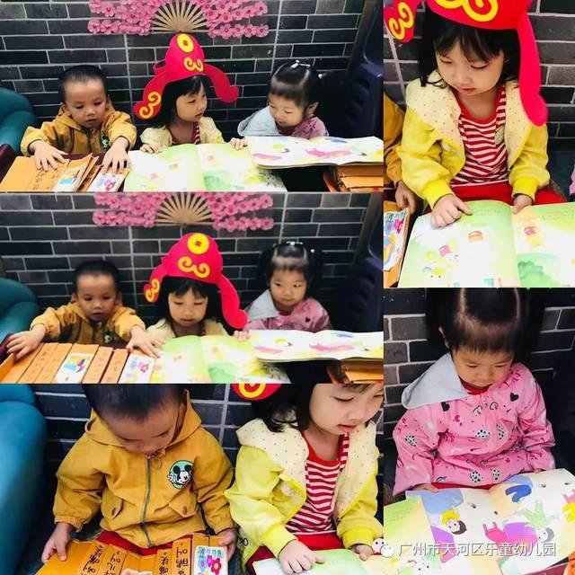 玩转区角 自由探索——乐童幼儿园区域活动