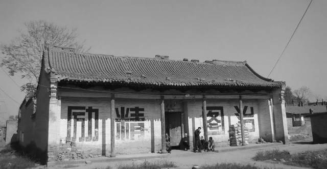 60年代文水县人民银行旧址图片