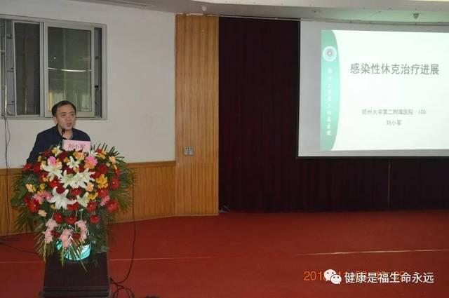 随后,由河南省人民医院急危重症医学部副主任王文杰教授,新乡医学院