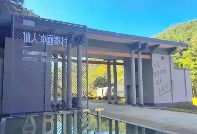 大别山仙人冲画家村吸取北京798画家村,宋庄画家村,泾县画家村等国内图片