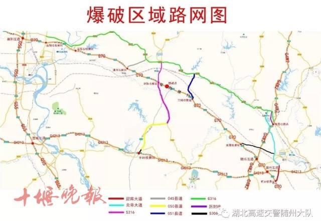 枣阳市区地图详