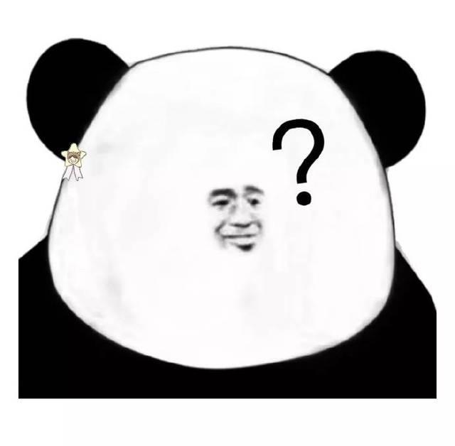 沙雕熊猫头表情包图片