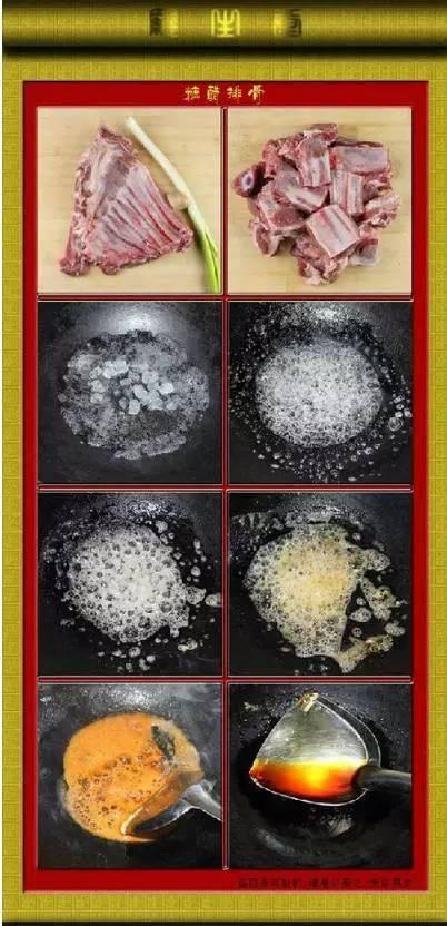 糖醋排骨的正宗做法,美味排骨让您过足瘾!