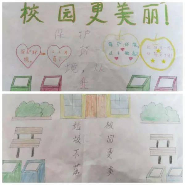 【茂塅小学】垃圾不落地,校园更美丽_手机搜狐网