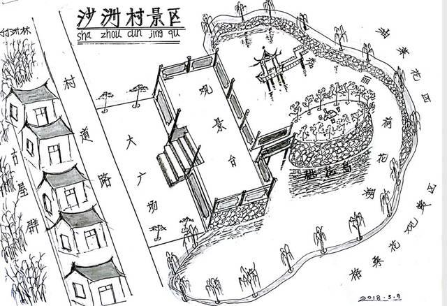 """看凤楼村如何从手绘图""""变出""""乡村"""