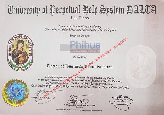 菲律宾永恒大学学历学位认证样本