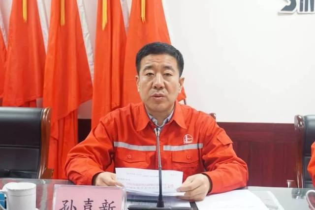 分公司总会计师吴玉玲宣读了《中原石油勘探局有限公司社区服务单位