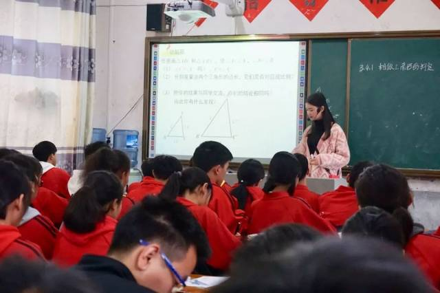 白沙中学老师 雷娟娟