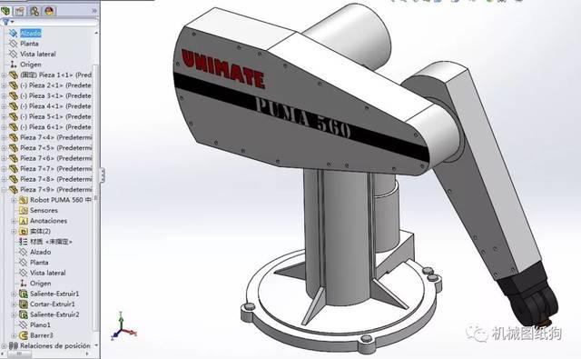 【機器人】puma 560型工業機器人外殼模型3d圖紙 solidworks設計 附