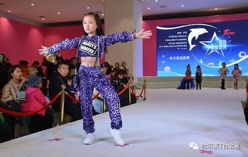 成绩>2019国际少儿模特明星盛典(厦门)晋级名单公布