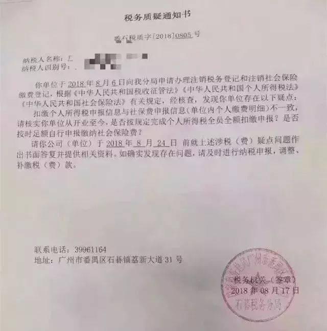 深圳公司社保欠费如何补交   新一站保险网