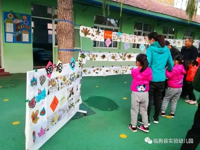 以叶为媒,与秋相约—— 朐阳分园幼儿创意树叶粘贴画展