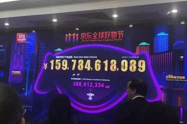 """【围不淡雅】陇南2018""""副什壹""""电商销特价而沽"""