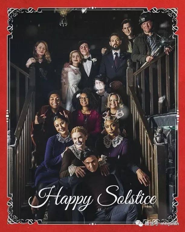 萨布丽娜的惊心冒险:圣诞特别集
