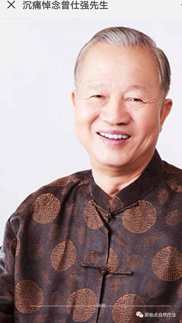 2018年11月11日19:54,国学大师,中国式管理之父曾仕强先生在台湾安详