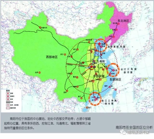 《南阳市新城区发展总体规划(2018-2035)》已经南阳市政府批复(宛