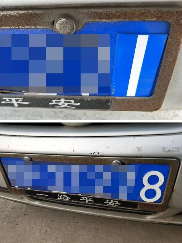 【警方报道】文安交警查获一起使用变造号牌的违法行为