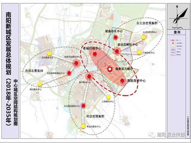 扫完给你看 《南阳市新城区发展总体规划(2018-2035)》已经南阳市
