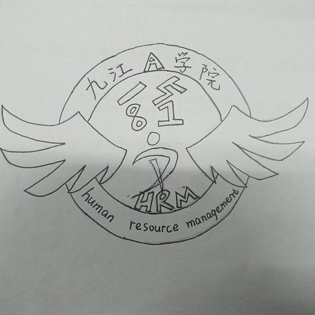 好看的手绘班徽