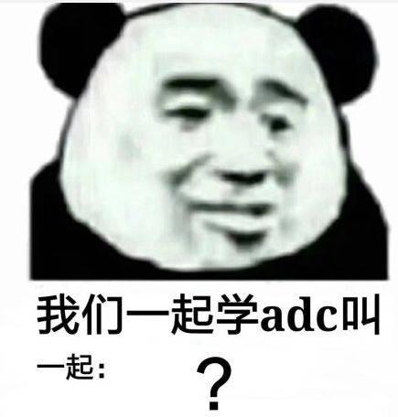 王者荣耀玩家排位自闭了 排位熊猫头沙雕表情包图片
