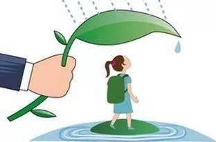 對待境況兒童 我市實行這幾種措施加強扶持力度