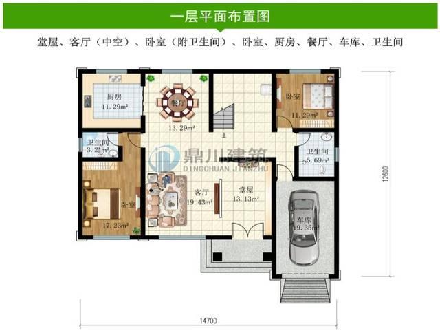 设计符合农村人建房习惯,保留小堂屋可摆放神位的设计,一层一个带独图片