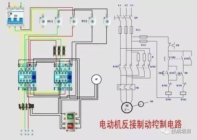 6,电动机机械制动控制电路.