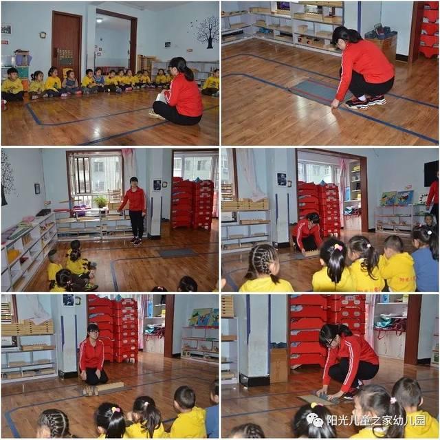 古交唯一全程蒙特梭利幼儿园——阳光儿童之家幼儿园欢迎您!