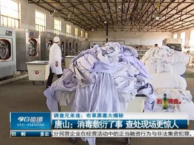 丝巾2018新款丝巾批发拿货货源