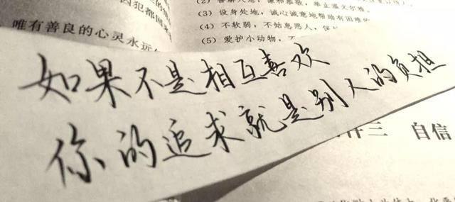 手写的文字心情,总有你的故事,很适合发朋友圈